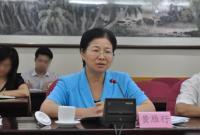 广东惠州市政协主席黄雁行被查 涉嫌违纪违法