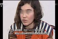 """女学生被洗脑成新疆暴恐分子:暴徒用""""来世""""恐吓我"""