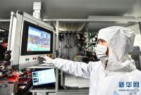 天津:走进力神电池智能工厂