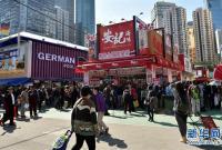 第五十四届工展会在香港举行