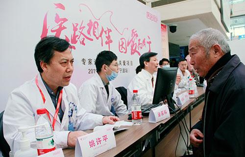 """""""医路相伴 因爱而行""""中国红十字基金会患者关爱项目走进鄞州二院"""