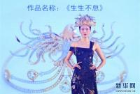 2019年中国技能大赛-全国珠宝制作职业技能竞赛颁奖典礼在京举行