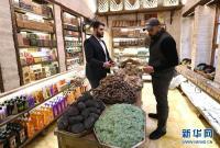 """用橄榄皂""""敲""""开中国市场大门――叙利亚企业的生意经"""