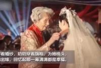 """最爱火锅配白酒!孙女记录99岁""""神仙奶奶""""的日常"""