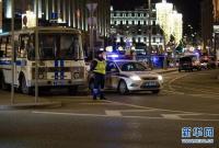莫斯科发生枪击案造成1死5伤