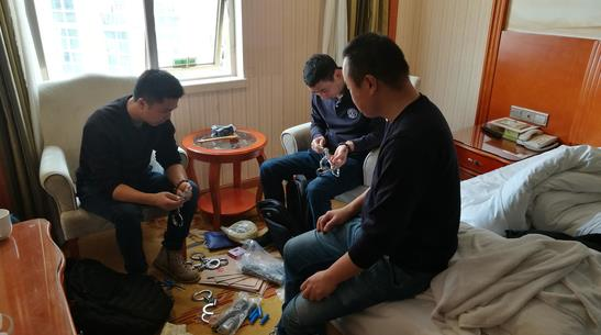 """宁波女子轻信网上""""炒股高手"""" 花64万买""""原始股"""" 谁知…插图2"""