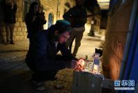 以色列采法特迎来哈努卡节