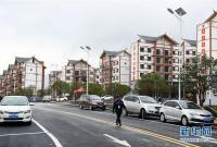 壮阔大迁徙――写在贵州全面完成188万人易地扶贫搬迁之际