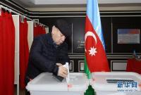阿塞拜疆举行地方市政代表选举投票