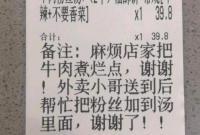 你太酷了!杭州这位暖心快递小哥在学校里红了