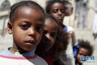 也门开展小儿麻痹症免疫活动