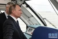 普京出席克里米亚大桥铁路桥开通仪式