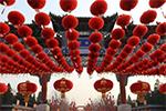 《关于做好2020年元旦春节期间有关工作的通知》印发