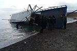 一艘非法移民船在土耳其倾覆致使7人死亡