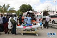 索马里首都汽车炸弹袭击已致死79人