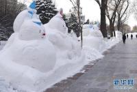 哈尔滨:2020个雪人迎接2020年