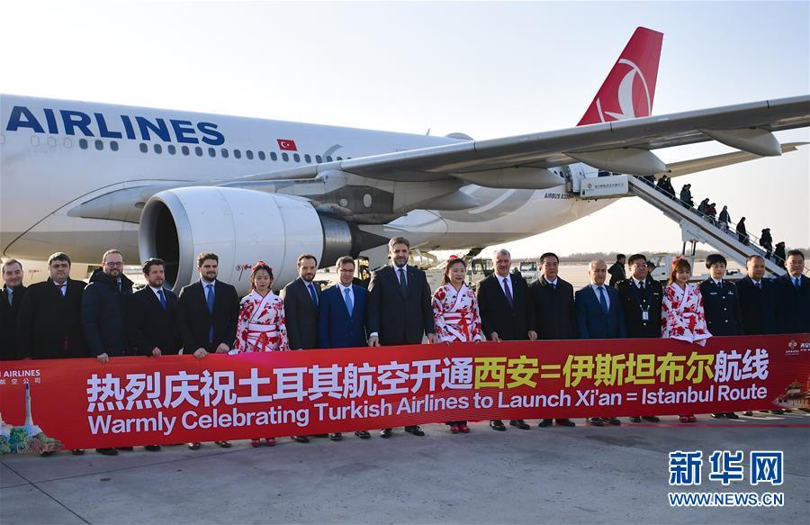 西安至伊斯坦布尔航线开通