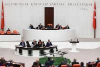 土耳其议会通过出兵利比亚议案:赞成325票 反对184票