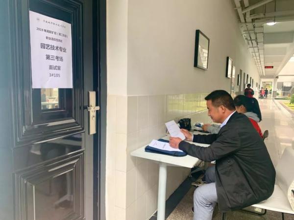 励志!宁波40岁保洁员被录取为高校新生 重返大学课堂