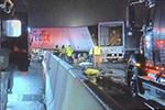 美国宾夕法尼亚州多辆汽车相撞 已致5死60余伤