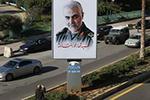 贝鲁特街头的苏莱曼尼肖像