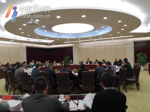宁波部署落实2020年立法计划 2件法规草案今年进行二审