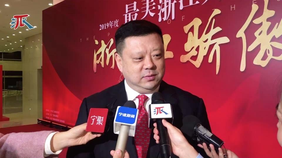 """全省第一!宁波3人当选""""浙江骄傲""""3人获提名创新纪录"""