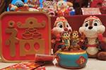 """上海迪士尼发布中西合璧春节""""菜单"""""""