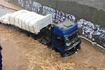 安哥拉暴雨成灾致41人死亡