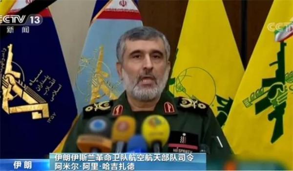 伊朗为啥突然认错?