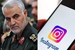 美式言论自由?美国两大社交媒体强删支持苏莱马尼贴文