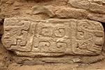 皇城台精美石雕