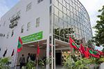 中国-马尔代夫眼科中心举行揭牌