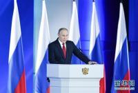 俄罗斯政府全体辞职 原因究竟是什么?