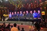 2019年度(第17届)风云浙商榜单揭晓