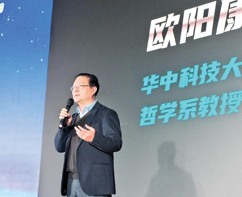 湖北武汉:65万条市民留言点亮江城