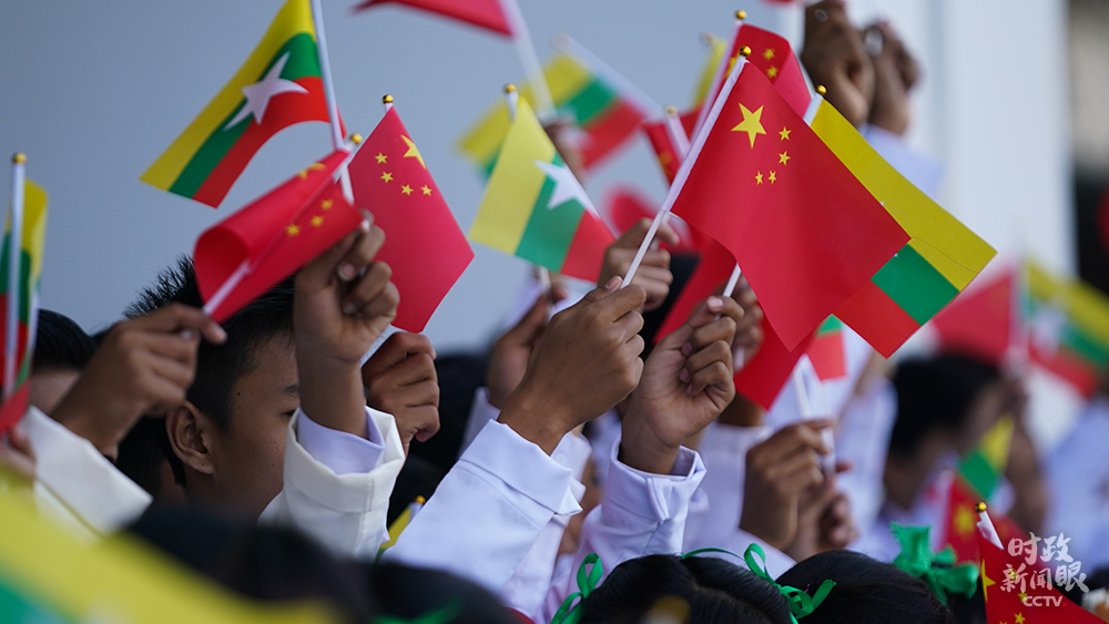 时政新闻眼丨新年首访到缅甸 习近平透露这层深