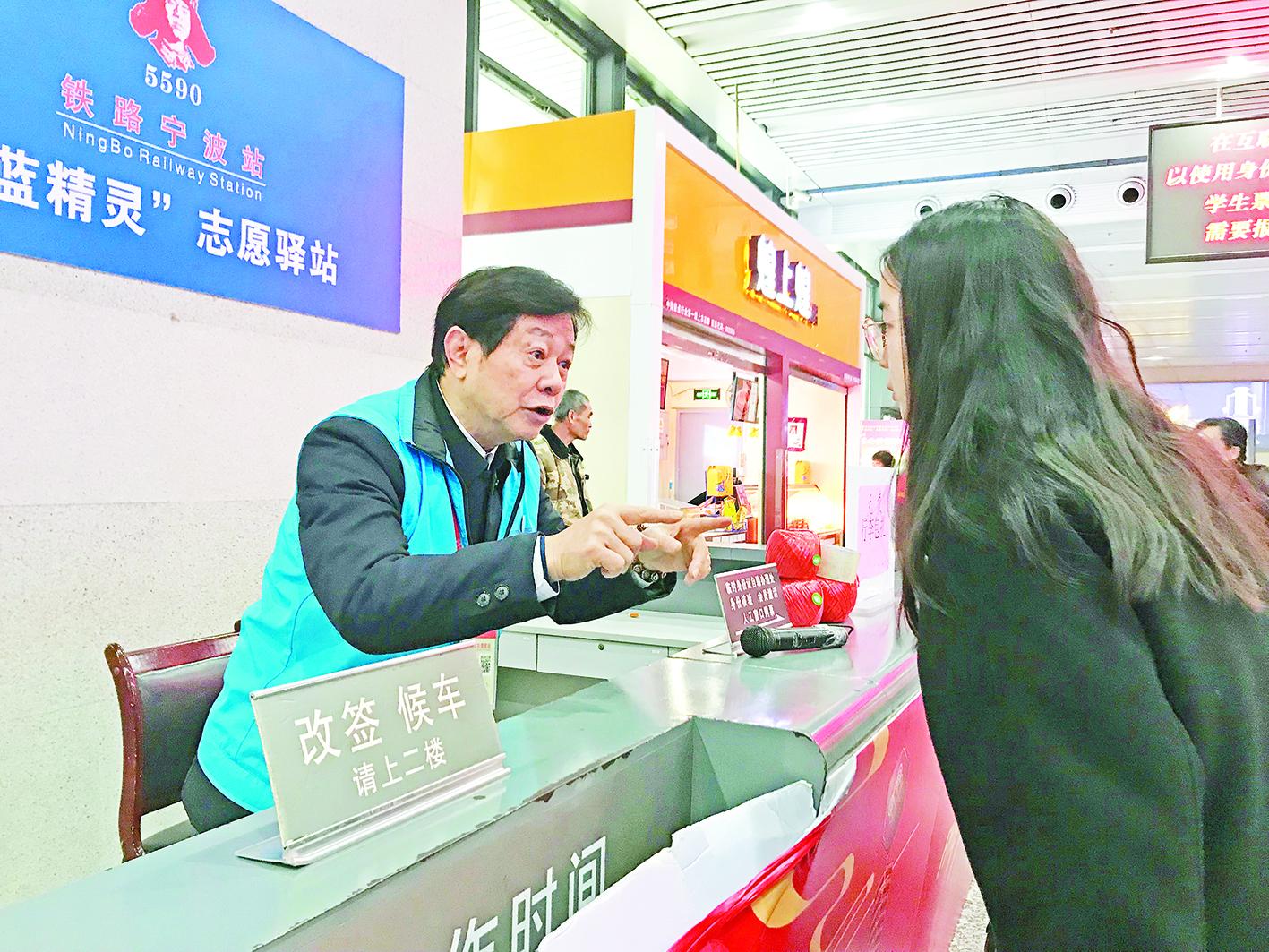 """""""能为家乡做点事,是我的幸福"""" 美籍华人陆连国在甬乐当志愿者"""