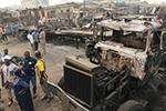 尼日利亚发生输油管道爆炸至少两人死亡