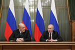 俄罗斯公布新政府成员名单 防长和外长等人留任