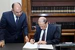 黎巴嫩新一届内阁组建完成