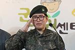 韩国将对首例变性军官作出决定:强制退伍