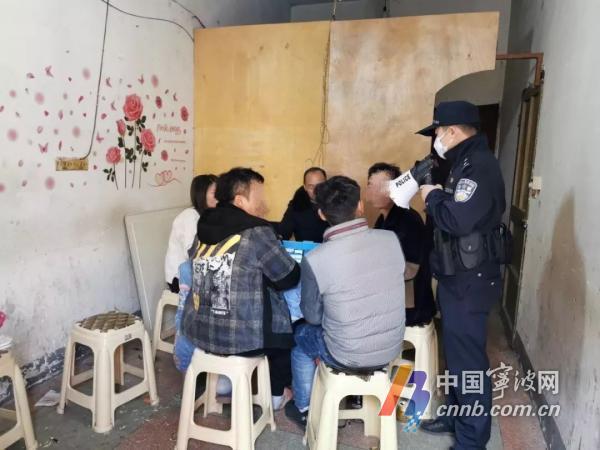 还敢聚一块搓麻将?宁波警方劝散120多场棋牌活动