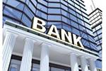 各类金融机构自2月3日起正常上班