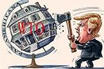封闭近万亿美元市场?美考虑退出WTO政府采购协议