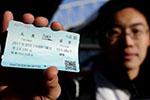 退票时限延长至3月31日!2月6日前买的火车票均可免费退