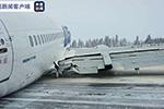 俄载有94人的波音737客机着陆时撞向跑道 所幸无人伤亡