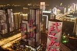 除了武汉 湖北省的其他城市现在怎样了?