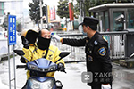 武汉10日起所有小区实行封闭管理