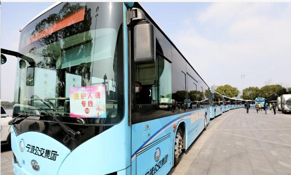 宁波这五个地方的复工企业可提前预约定制公交线